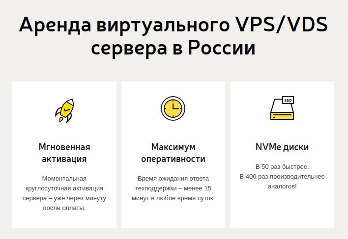 хостинговые компании Украины