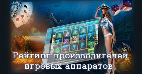 Эмуляторы игровых автоматов скачать бесплатно для телефона.