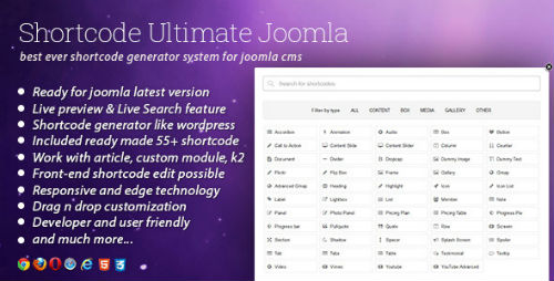 Shortcode Ultimate v.1.5.0 - сниппеты для Joomla